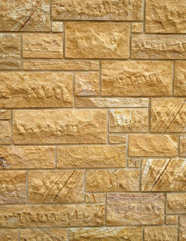 Πωρόλιθος ΑΜΜΟΣ - Φυσικά Πετρώματα