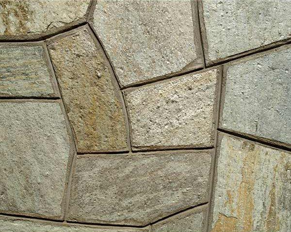 ΠΗΛΙΟΥ - Ελληνικός ακανόνιστος σχιστόλιθος - Φυσικά Πετρώματα