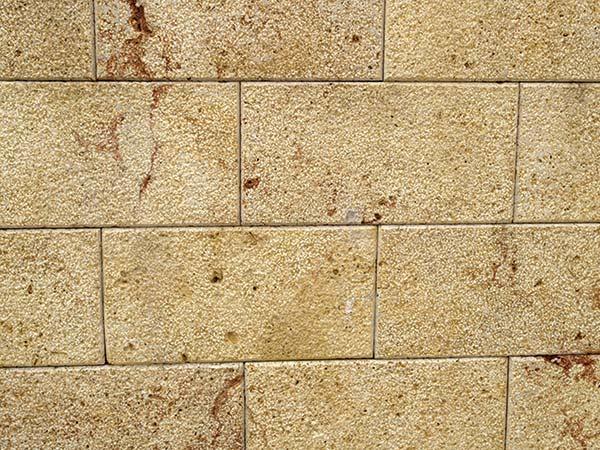 Πωρόλιθος Συρίας - Φυσικά Πετρώματα