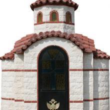 Βυζαντινός Ναός Επενδυμένος με Μάρμαρο - 708