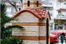 Κατασκευή ναΐσκου στην Μενεμένη Θεσσαλονίκης