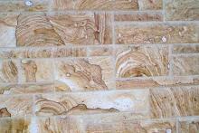Πωρόλιθος Περγάμου - Φυσικά Πετρώματα