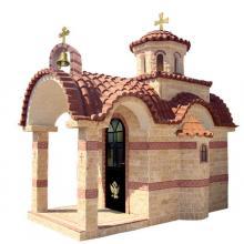 Bυζαντινός Nαός Eπενδυμένος με Πωρόλιθο - 410