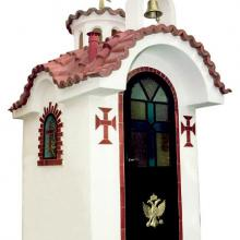 Παραδοσιακό Εκκλησάκι - 525