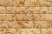 SILVIA - Μάρμαρο αιγυπτιακό - Φυσικά Πετρώματα